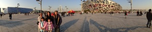 Beijing Olympic Square